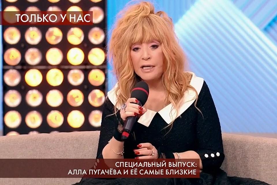 """Алла Пугачева в передаче """"Пусть говорят""""."""