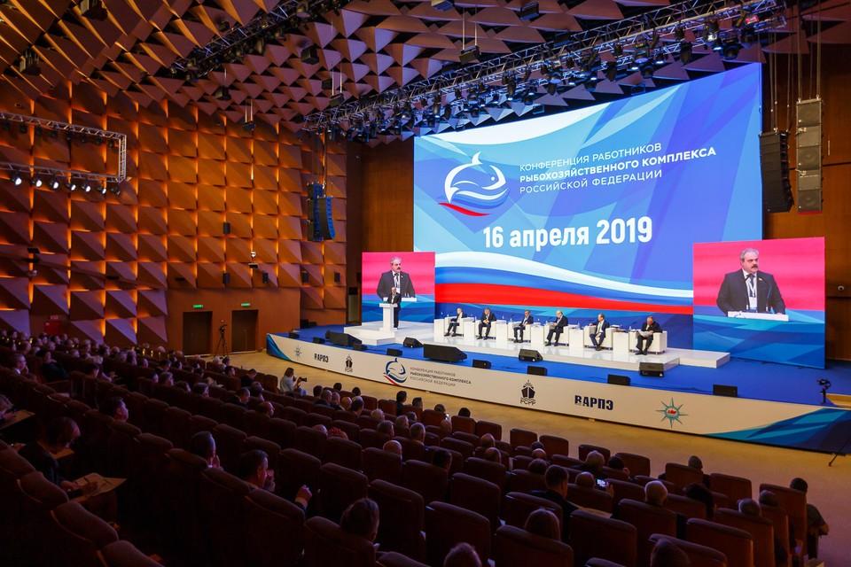 Конференция рыбаков собрала более 250 рыбопромышленников, депутатов Госдумы, сенаторов, представителей министерств РФ и СМИ. Автор фото: ВАРПЭ