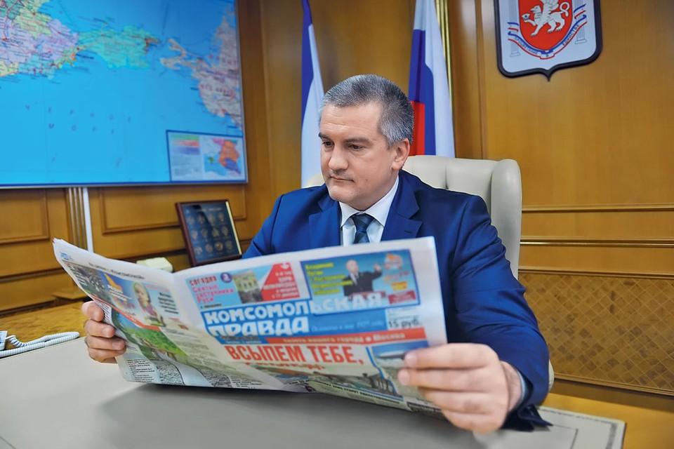 Сергей Аксенов – глава Республики Крым с октября 2014 года, председатель Совета министров Республики Крым