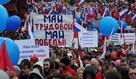 1 мая 2019 в Ростове-на-Дону: где будут перекрыты дороги