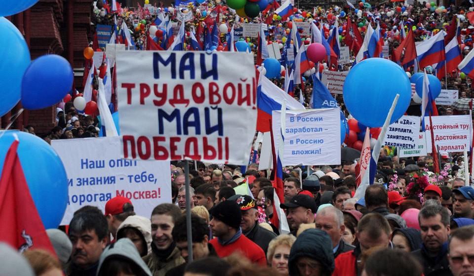 На демонстрацию выйдут трудящиеся Ростова-на-Дону
