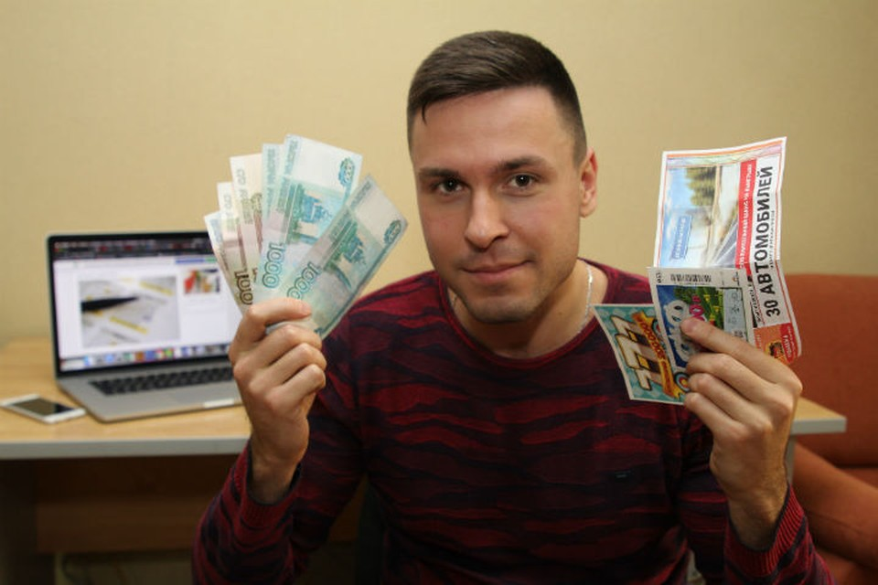 Кто хочет стать миллионером? Или как я пытался выиграть в лотерею по советам из Интернета