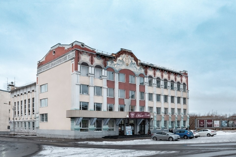Воркутинскому театру драмы присвоено имя своего основоположника - советского режиссера Бориса Мордвинова.