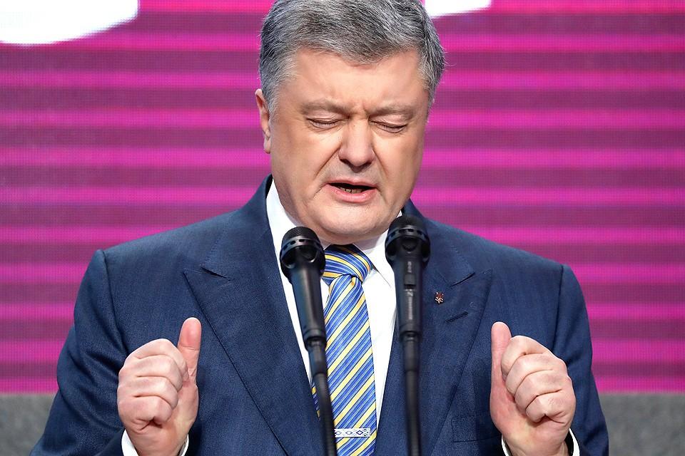 Президент Украины Петр Порошенко во время речи вечером 21 апреля, во время которой он признал поражение на выборах.
