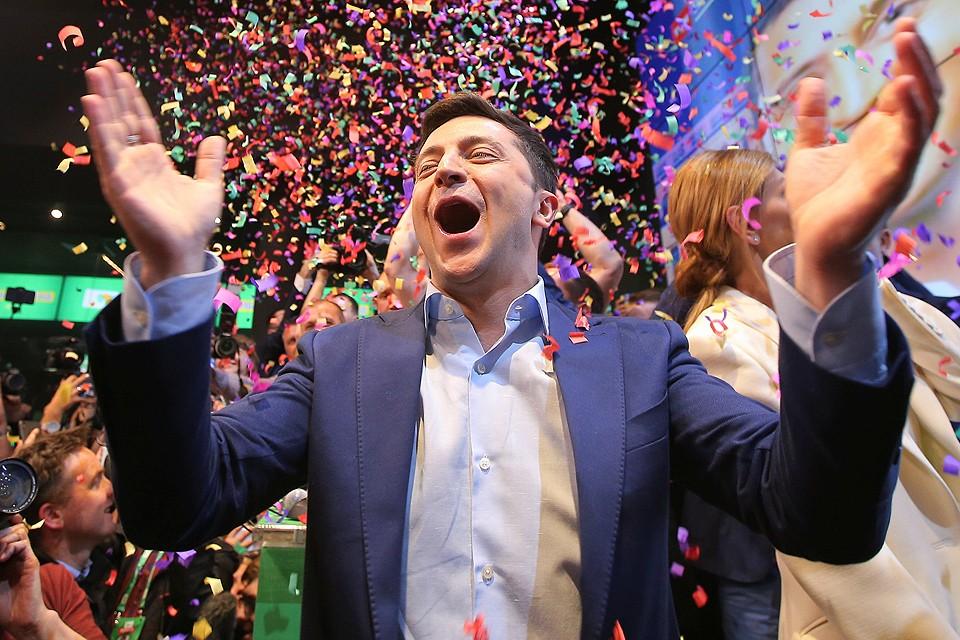Актер Владимир Зеленский празднует победу на президентских выборах.