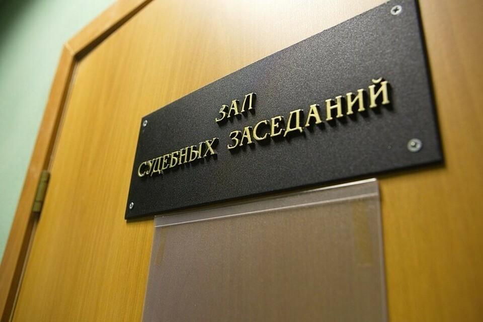 В Новороссийске осудят виновника ДТП, в котором погибла женщина