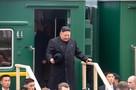 Ким Чен Ын прибыл в Приморье