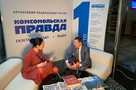 Максим Егоров: «Мы задаем новый тренд»