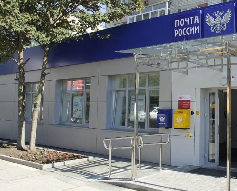 Где оставить жалобу на работу почты россии