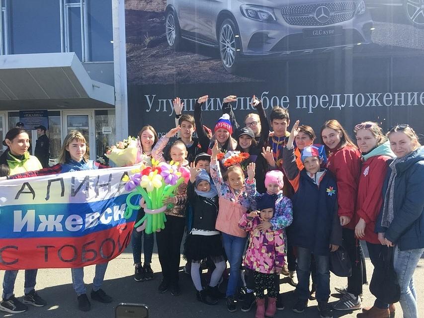 1c84f9e45a0 Добро пожаловать домой  чемпионка мира Алина Загитова прилетела в Ижевск