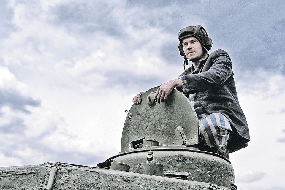 Александр Петров в роли бравого танкиста в блокбастере «Т-34». Фото: Кадр из фильма