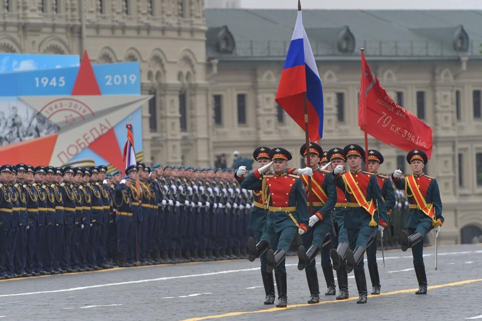 Чем запомнится Парад Победы 9 мая 2019 года?