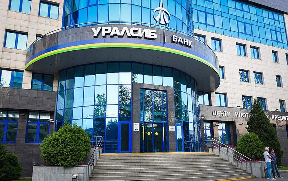 кредит наличными без подтверждения дохода москва