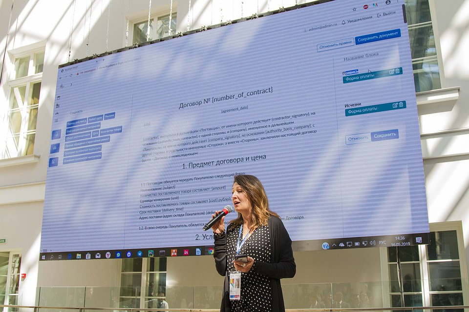 9ec96c4e Анна Серебряникова, член совета директоров ПАО «МегаФон». - Среди  преимуществ nlogic –