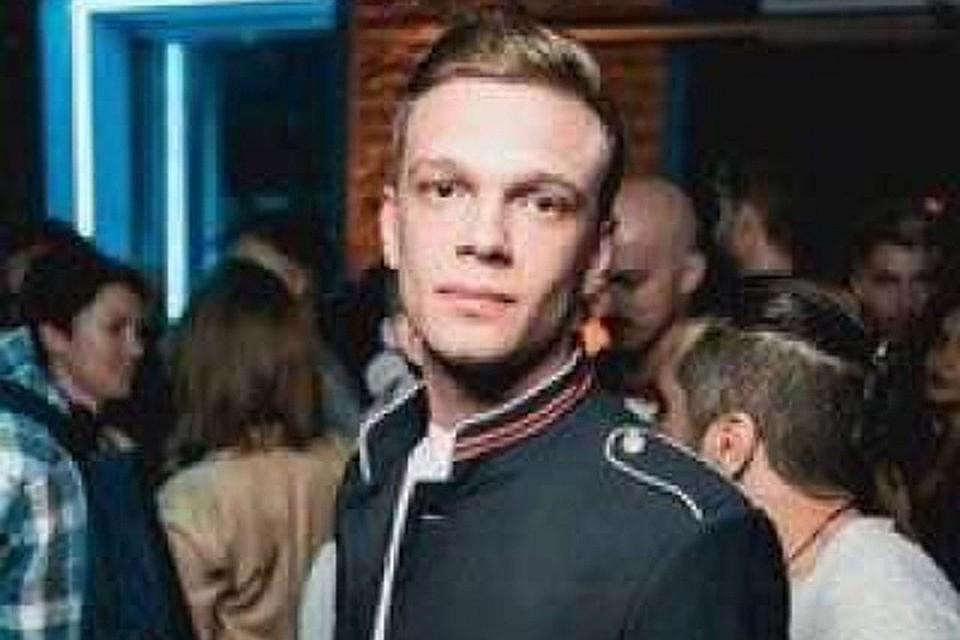 Помощник столичного прокурора Дмитрий Некрасов был найден мертвым в субботу 11 мая.
