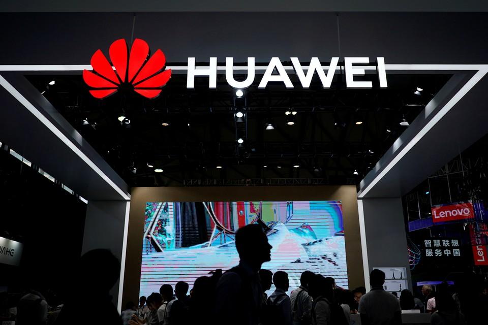 Huawei возобновит работу в США