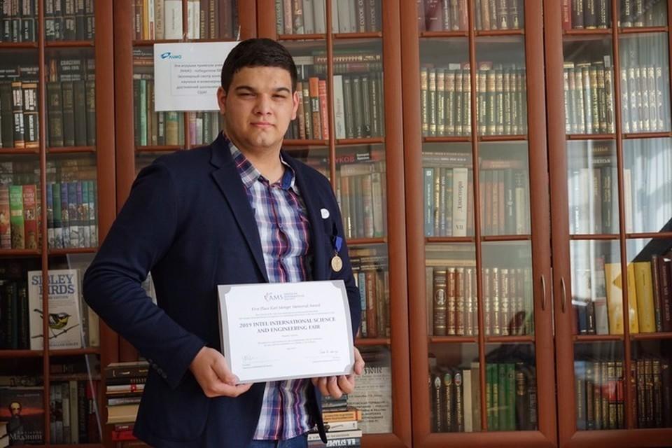 Руслан Магдиев – воспитанник петербургской Лаборатории непрерывного математического образования.