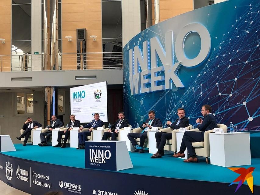 05c19d1e3d1 Губернатор Александр Моор поприветствовал участников III инновационного  форума INNOWEEK-2019
