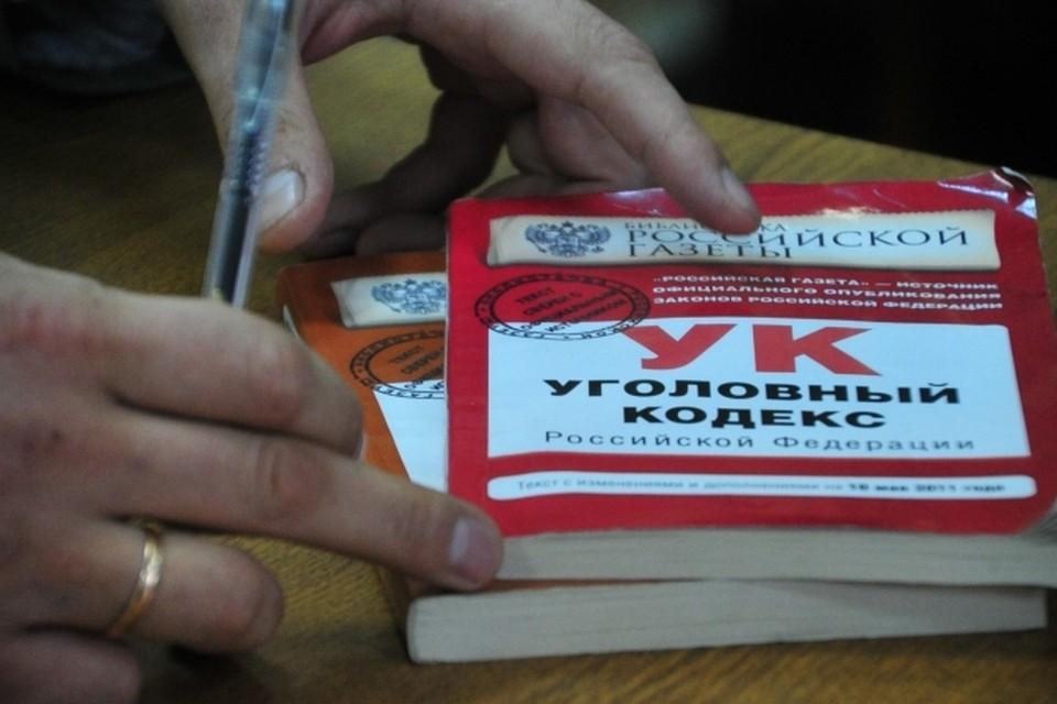 Уголовное дело возбуждено по ч. 5 ст. 290 УК РФ: «Получение взятки в крупном размере»