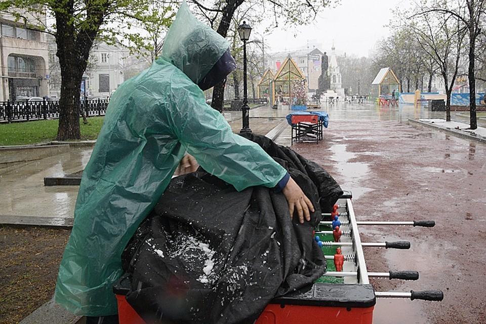 В Подмосковье в ближайшие часы ожидаются сильный ливень и град