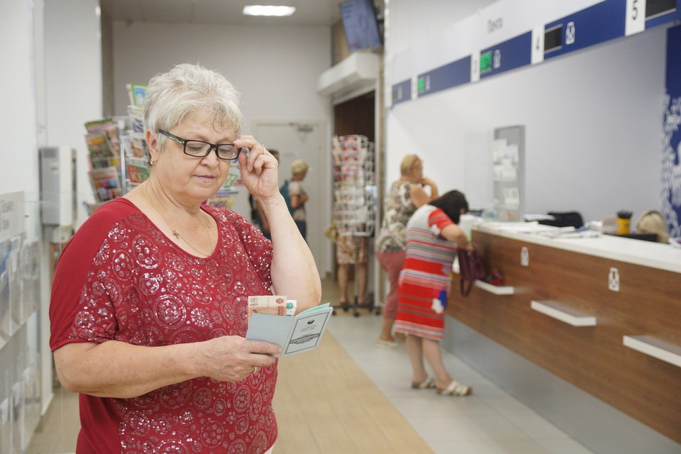 Собственные пенсионные накопления можно будет получить раньше срока