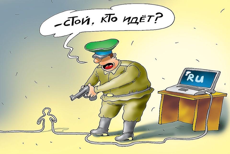 Закон поможет защитить русский интернет.