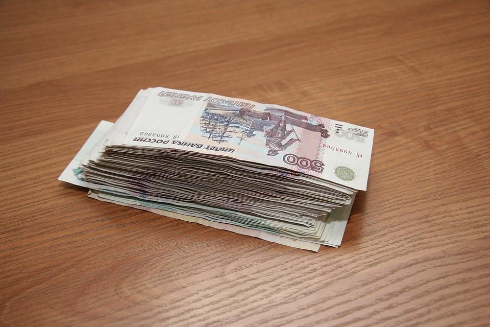 деньги до зарплаты быстрые займы новоалтайск