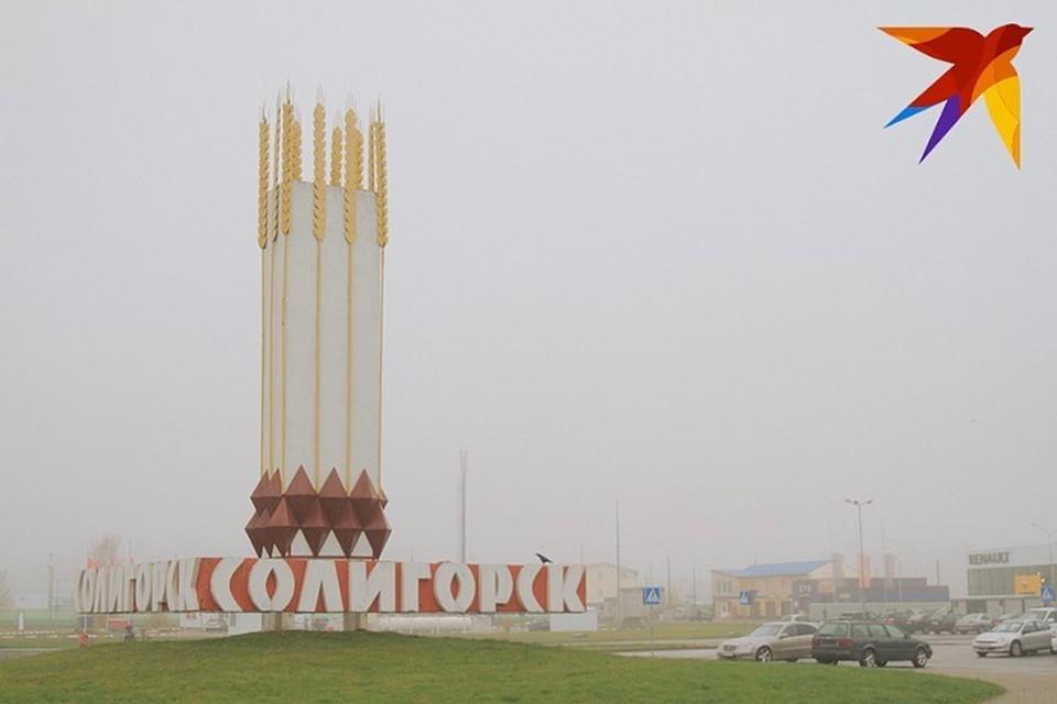 Трагедия произошла в Солигорске 3 июня.