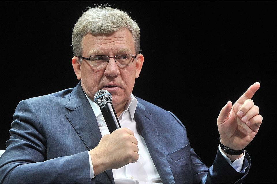 Глава Счетной палаты Алексей Кудрин.