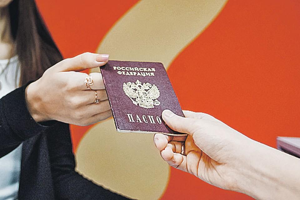 Миллионы людей мечтают получить наш паспорт.