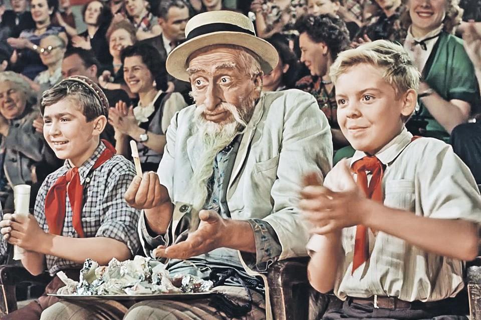 Мороженое эскимо для советских школьников было волшебством - почти таким же, как старик Хоттабыч. Фото: Кадр из фильма