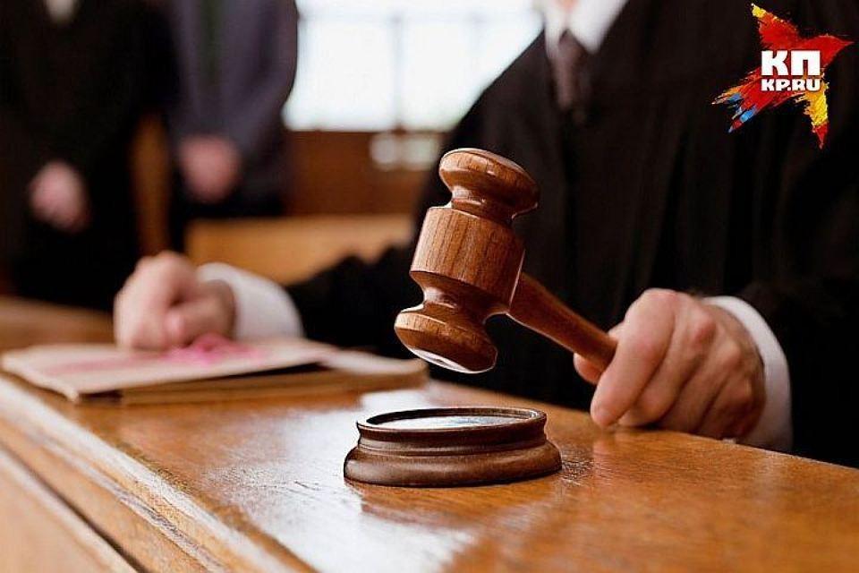 Российским судьям с октября поднимут зарплату