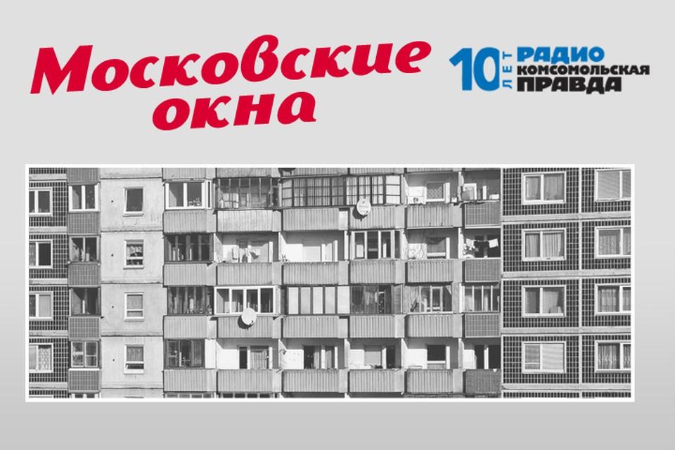 Михаил Антонов - с главными столичными новостями