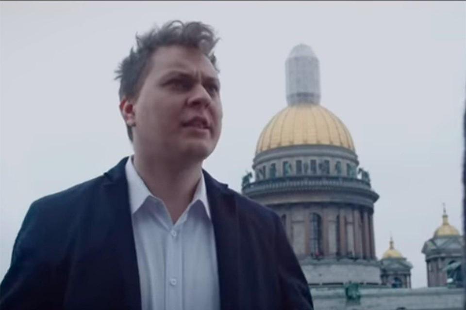 """Кто такой новый советник депутата Госдумы Юрий Хованский Фото: Скрин из клипа """"Спроси у своей мамы"""""""