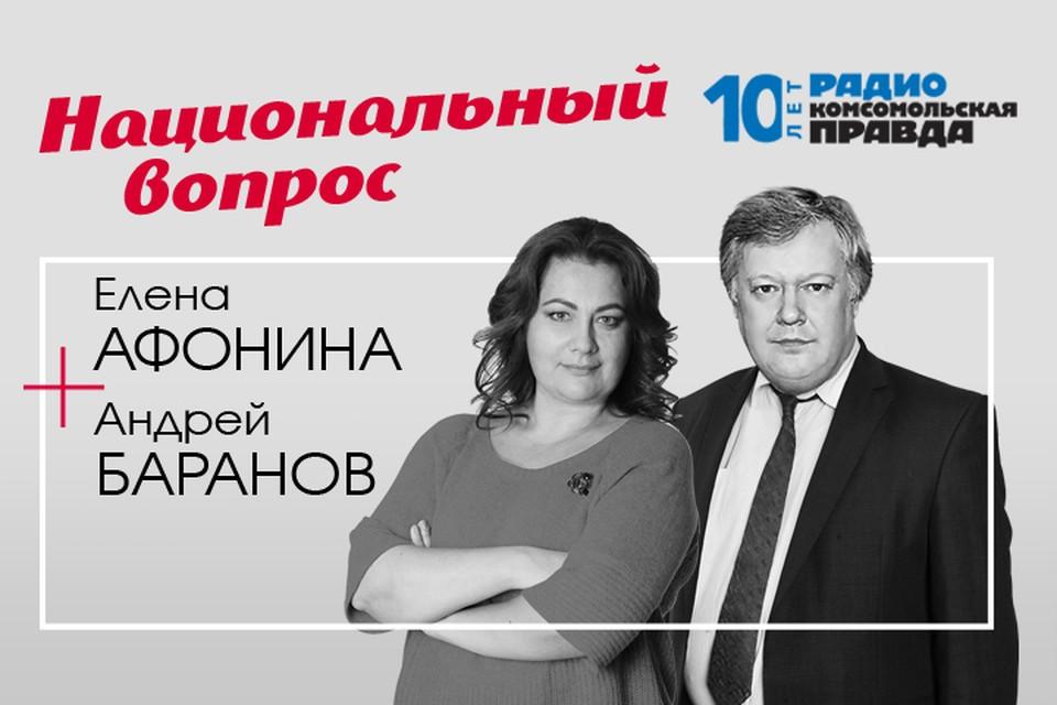 Национальный вопрос : Чем закончится русский бунт в Чемодановке?