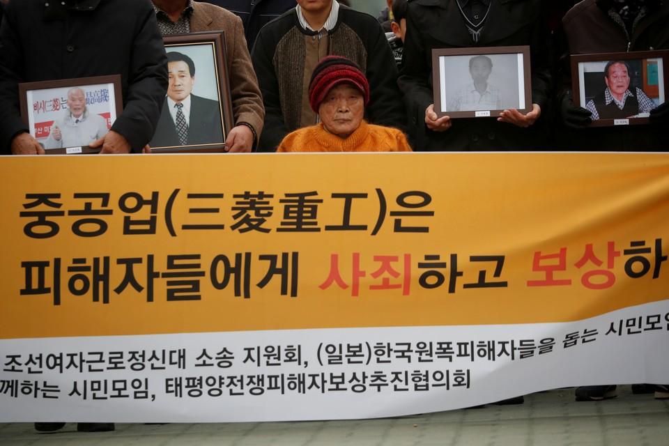 Ким Сон Чжу - одна из жертв принудительного труда