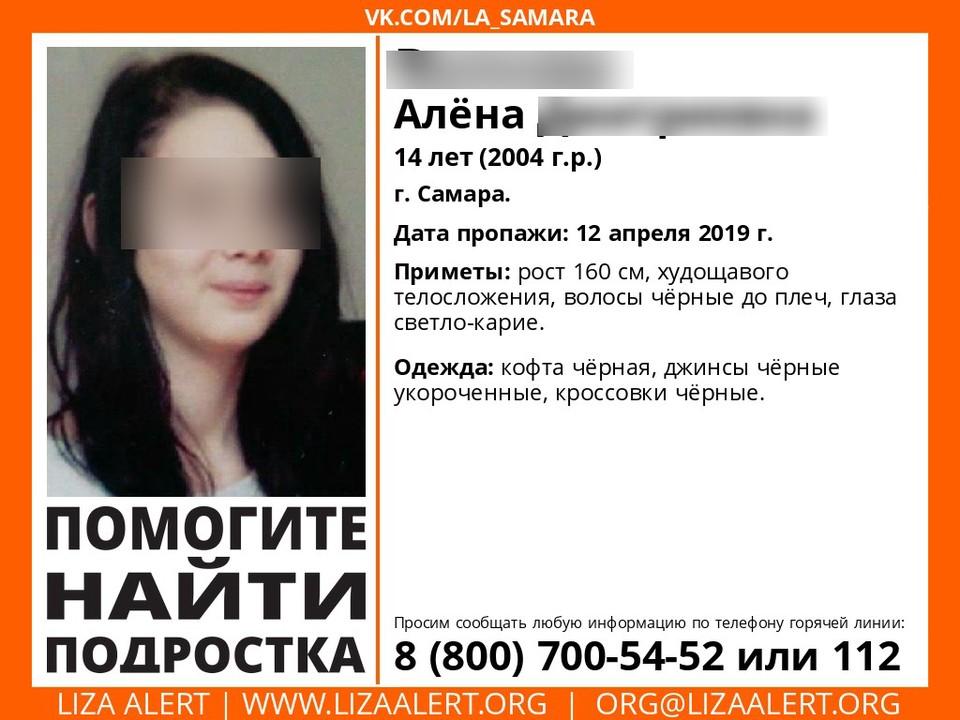 По факту исчезновения девочки проводится проверка