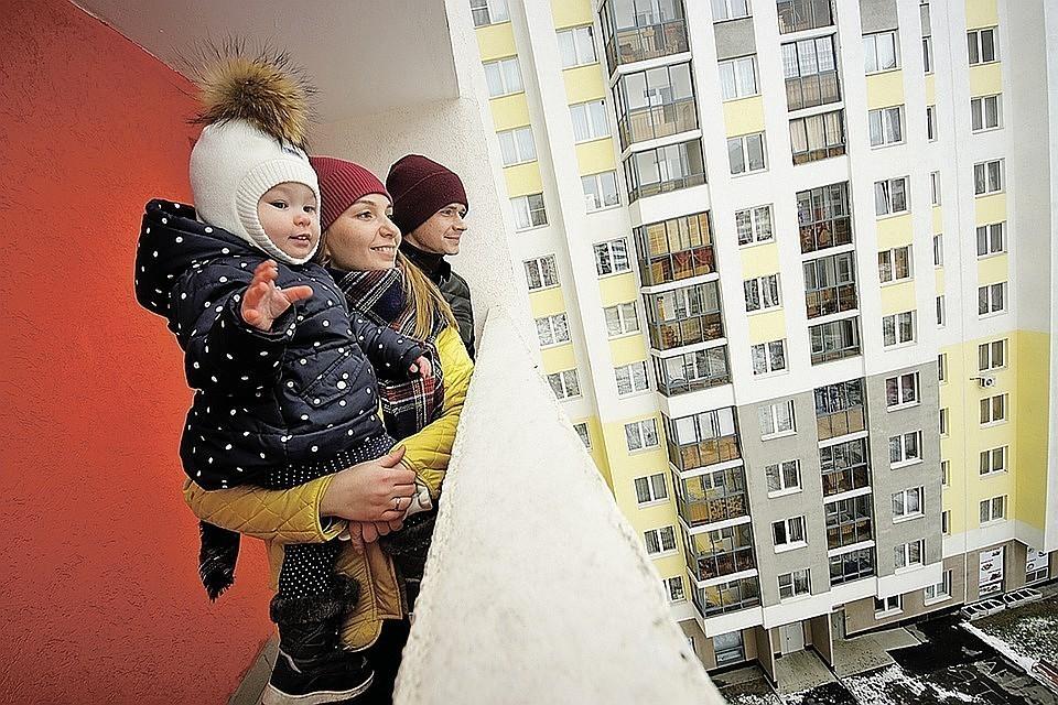 В Мособлстате сделали прогноз на 15 лет