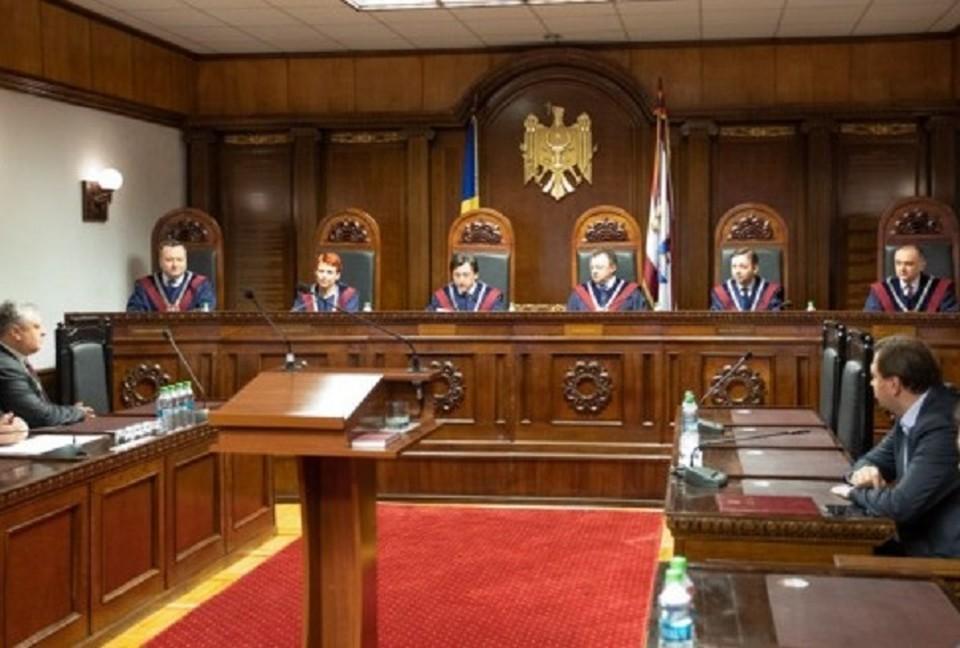 Конституционный суд Молдовы в его последнем варианте оказался на свалке истории. Фото: basarabia.md