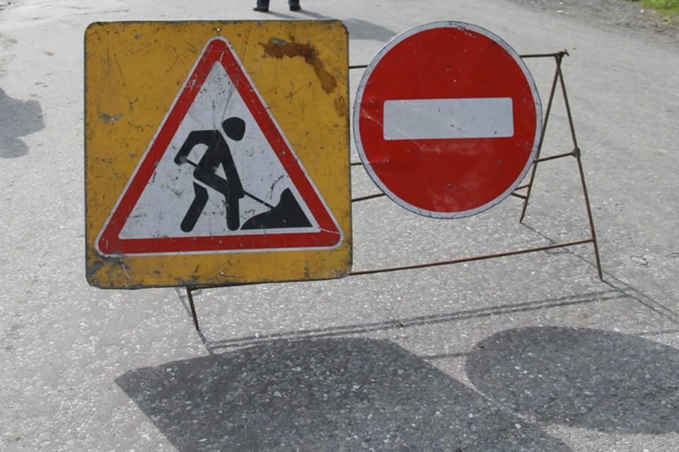 Перекрытие улицы Карла Маркса в Иркутске: с 1 июля 19 автобусов изменят схему движения из – за ремонта теплосетей.