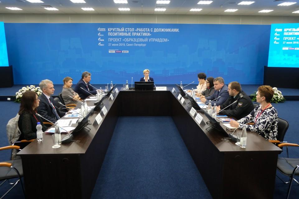 В Северной столице состоялся Российский международный энергетический форум.