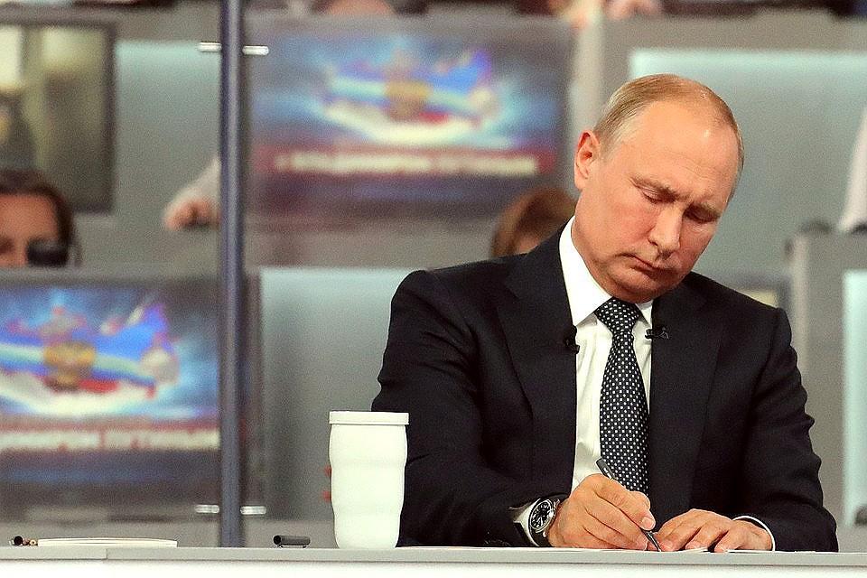 владимир путин подписал закон о банкротстве