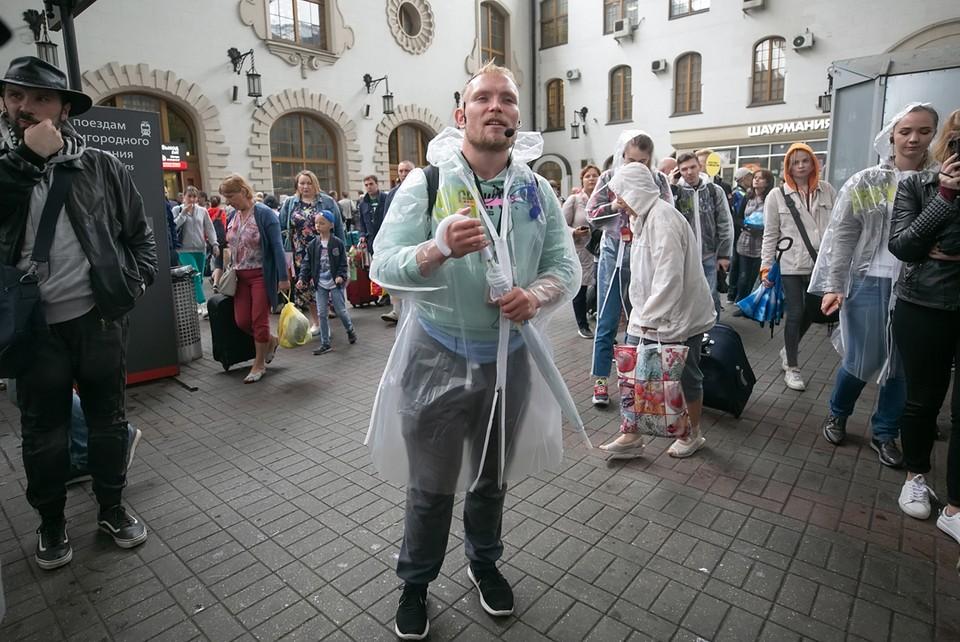 Сюда, на Казанский вокзал, Дима приехал 11-летним подростком. Отсюда и начались его скитания. Фото: Moscow Urban Fest