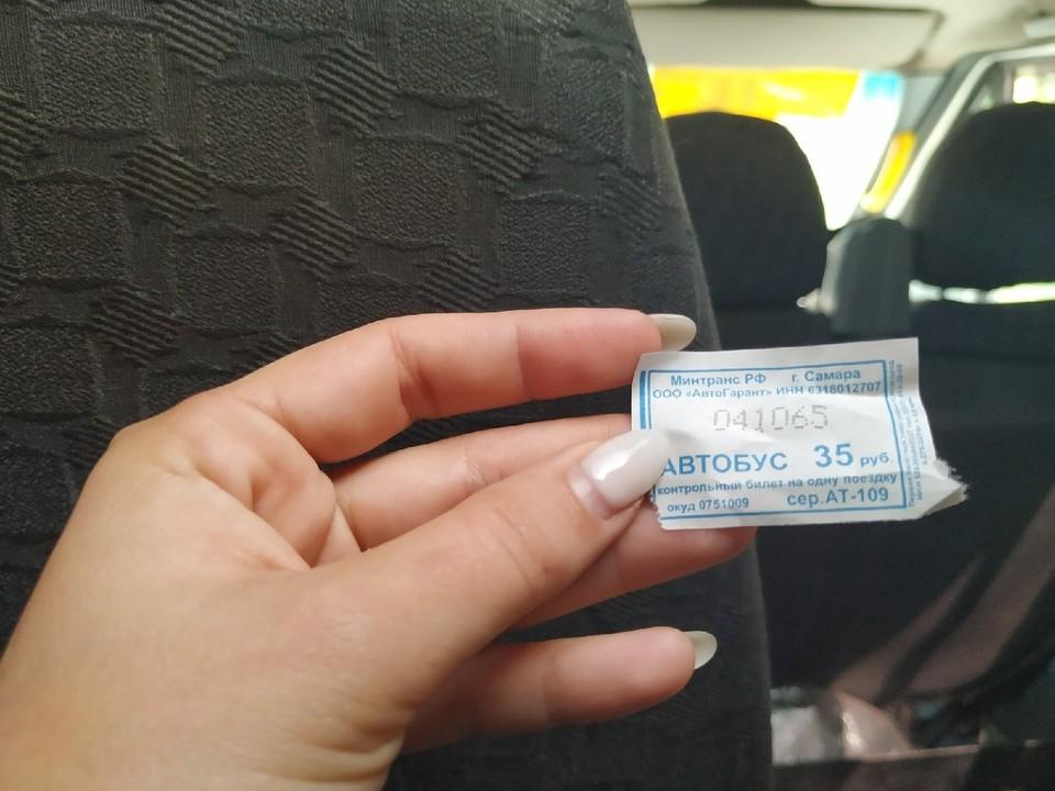 Билеты в некоторых маршрутках уже обновили, заменив цену на 35 рублей