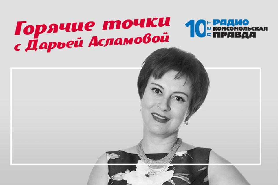 Дарья Асламова рассказывает о своих впечатлениях от поездки в Молдавию