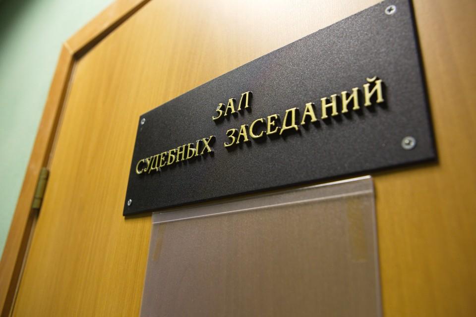 Убийца петербургской блокадницы найден мертвым в здании суда