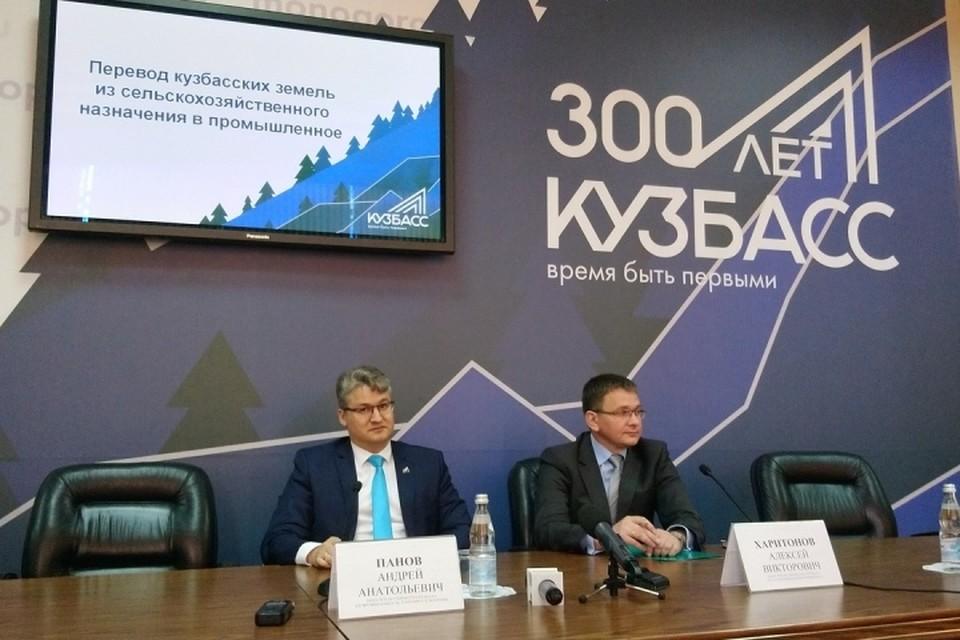 В администрации прошла пресс-конференция об использовании земель сельскохозяйственного назначения в Кузбассе