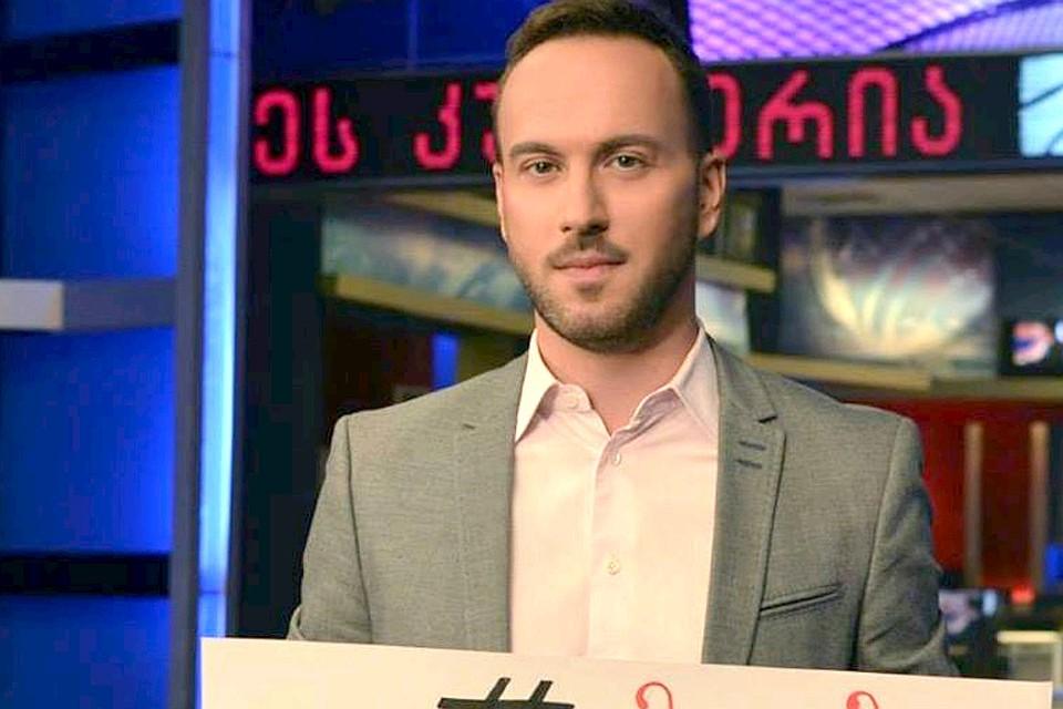 """Журналист телеканала """"Рустави 2"""" Георгий Габуния."""