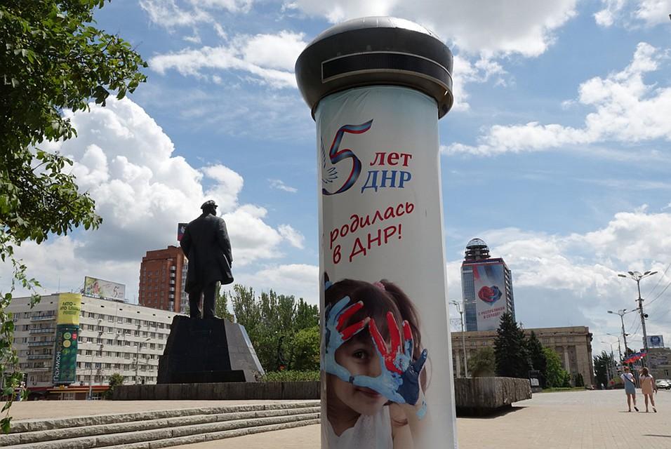 Донецк днем пустоват, но вечером в уличных кафе нет мест.