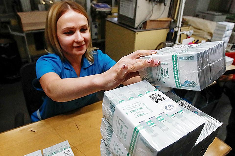Рубль мог бы вырасти сильнее, но этому помешал Минфин